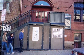 [photo, Theatre Project, 45 West Preston St., Baltimore, Maryland]
