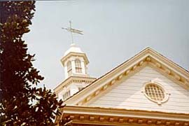 [photo, Goldstein Treasury Building cupola (view from courtyard), Annapolis, Maryland]