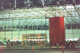 [photo, Terminal Building entrance, BWI-Thurgood Marshall Airport, Maryland]
