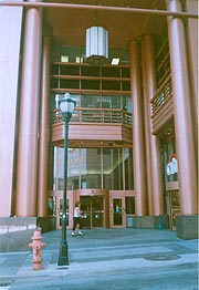 [photo, William Donald Schaefer Tower entrance, 6 St. Paul St., Baltimore, Maryland]